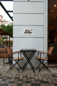 Ble bakery patisserie Thessaloniki
