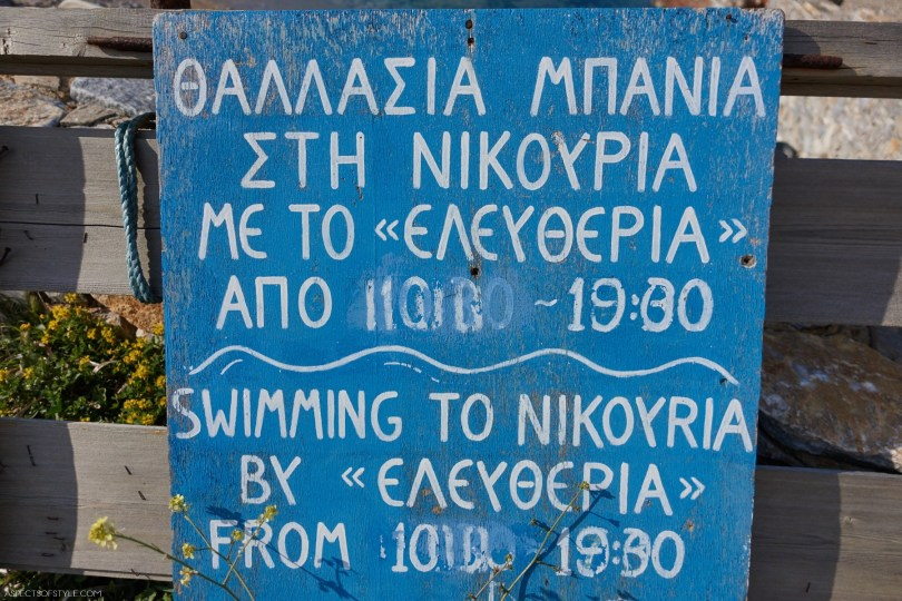 blue sign in Amorgos, Greece