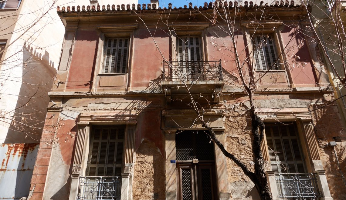 Pagrati, Athens