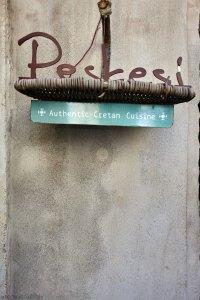 Peskesi restaurant, Heraklion Crete