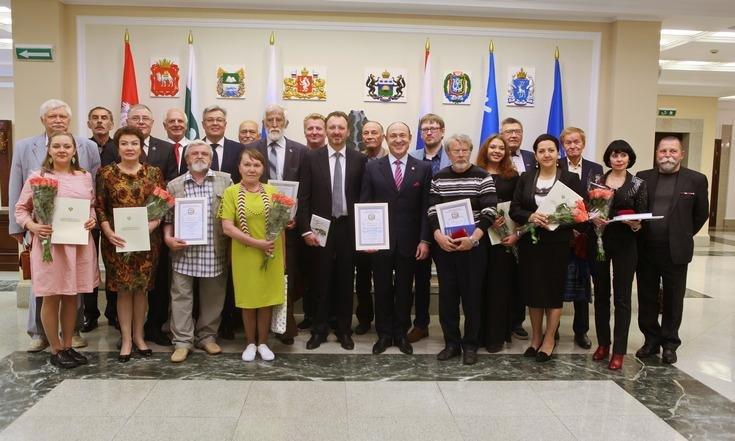 литературная премия УРФО