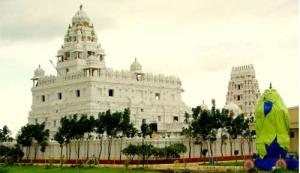 </p> <p></p> <h3><strong>Divya Sa:ke:tham Temple</strong></h3> <p></p> <p>