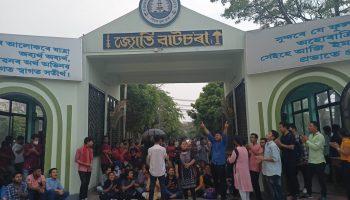 ডিব্ৰুগড় বিশ্ববিদ্যালয়