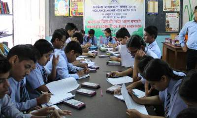 Private Schools fees by Assam Govt
