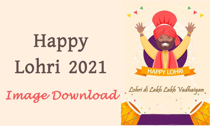 Happy Lohri Image Download