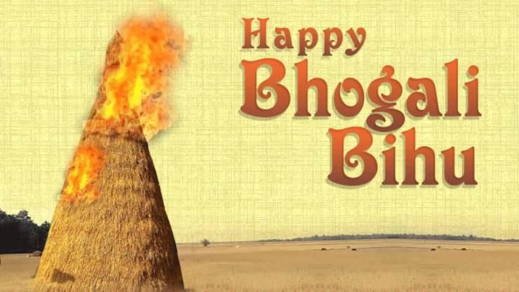 Happy Bhogali Bihu Wishes