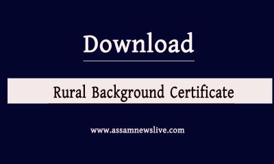 Rural background certificate