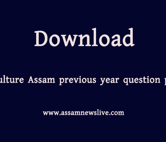 Sericulture Assam previous year question paper