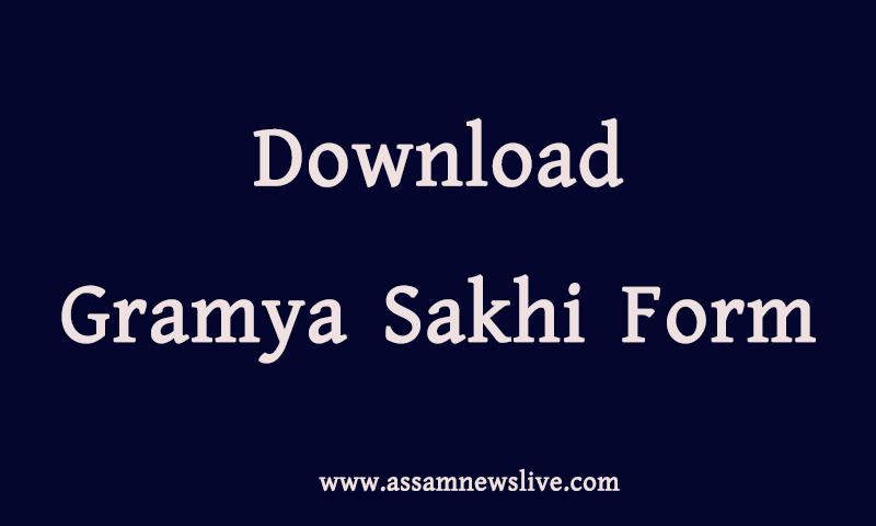 download gramya sakhi form