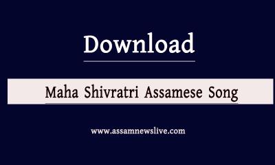 MahShivratri Assamese Song