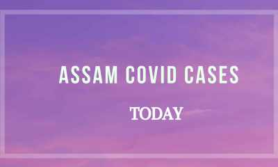 Assam covid cases today