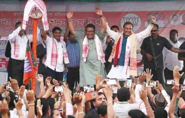 Ranuj Pegu with CM Himanta