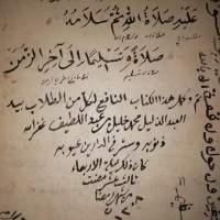 Inilah 15 Manuskrip Kitab Syaikhona Kholil Bangkalan
