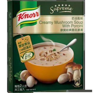 康寶西式濃湯