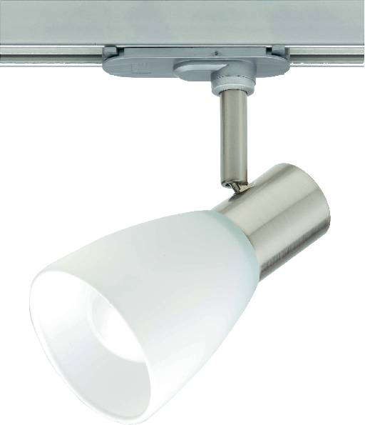 brilliant vario i nina g63419 77 high voltage mounting rail light 1 phase e14 7 w energy saving bulb iron chrome
