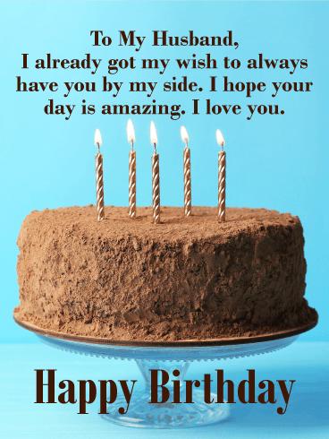 Big Chocolate Cake Happy Birthday Wishes Card For Husband Birthday
