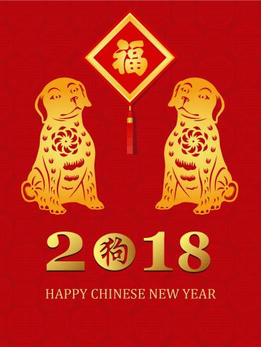Картинки по запросу happy chinese new year 2018