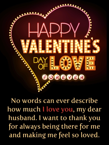 45SNG: Happy Valentines Day My Dear Husband Quotes