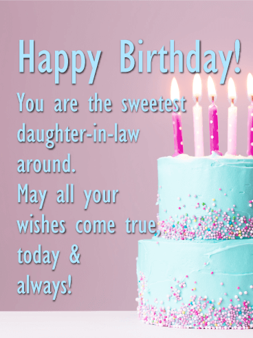 Pink Balloon Happy Birthday Card For Daughter In Law Birthday Amp Greeting Cards By Davia