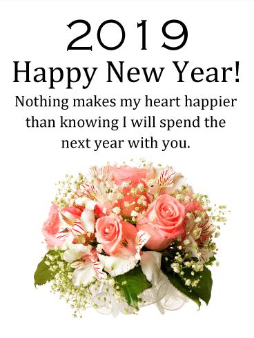 new year s flower