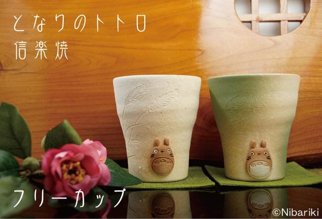 totoro-studio-ghibli-cute-figures-anime-shigaraki-pottery-shiga-21.jpg