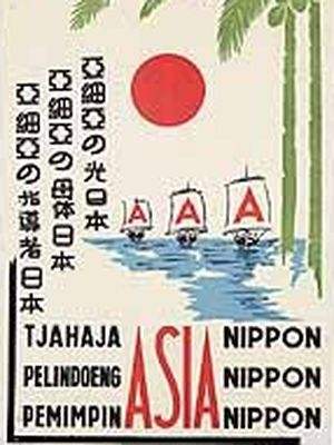 Semboyan Gerakan 3a : semboyan, gerakan, Gerakan, Propaganda, Jepang, Halaman, Kompas.com