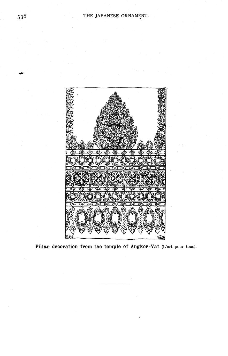 Styles of ornament : exhibited in designs, and arranged in