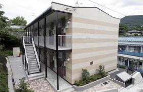 Gioncho Sasebo Apartments For