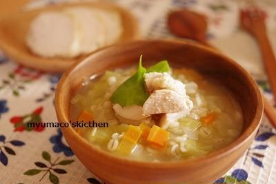 押し麦の野菜たっぷりスープ