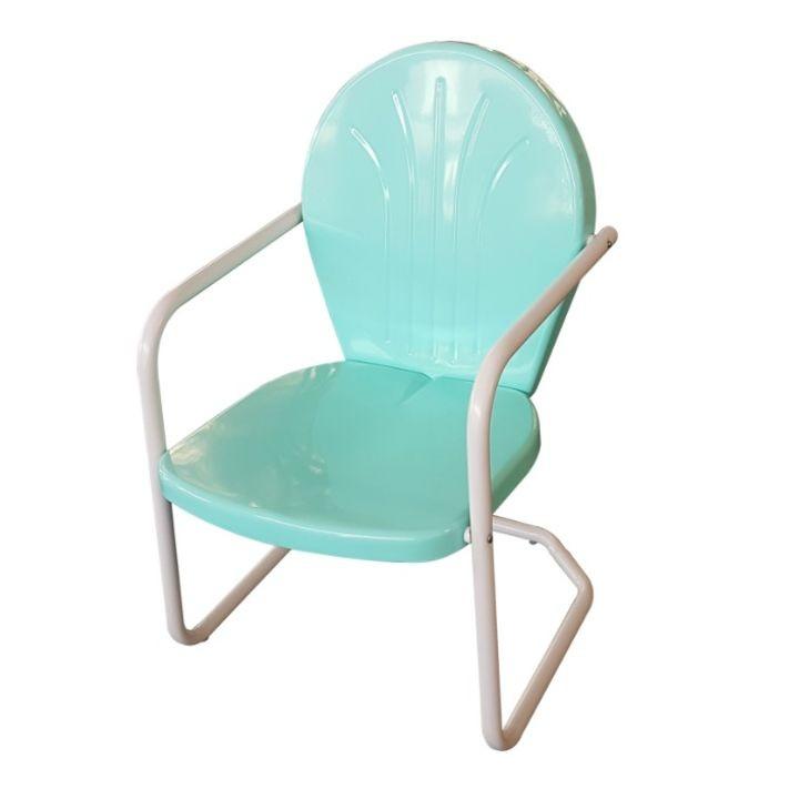 Retro Metal Patio Chair  Theisens Home  Auto