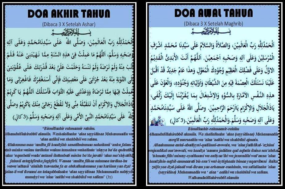 Doa Akhir Tahun 1434 Hijriyah dan Doa Awal Tahun 1435