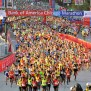 Group Leader Application Bank Of America Chicago Marathon