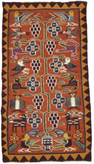 Pitumarca Tree of Life tapestry woven by Gregorio Ccana Rojo.