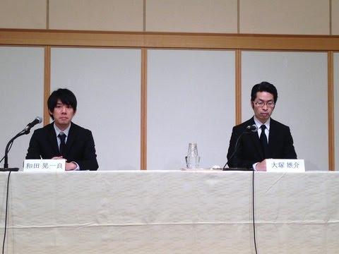 コインチェック・和田社長と大塚取締役