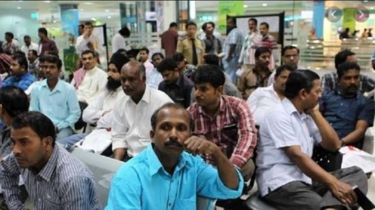 Gulf country terminates contract of expat workers - East Coast Daily Eng   DailyHunt