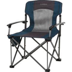 Quik Shade Chair Walmart Transport Chairs & Folding Tables | Foldable Chairs, Academy