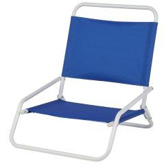 Quik Shade Chair Covers Tallaght Beach Chairs | Academy