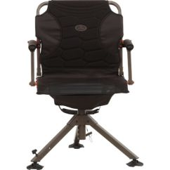 Swivel Hunting Chair Reviews Childs Table And Set Stool & Chairs | Chairs, Seats, Blind Academy
