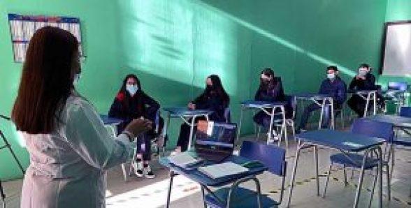 Sistema de admisión escolar, Mineduc