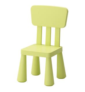 chaise enfant mammut