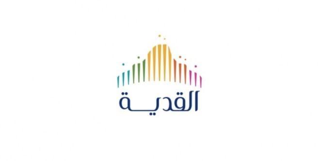 #وظائف إدارية شاغرة لدى مشروع مدينة القدية