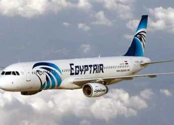 مصر للطيران تعلن شروط السفر إلى البحرين