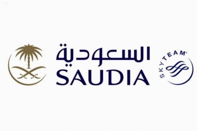 #وظائف شاغرة للمضيفات في الخطوط السعودية