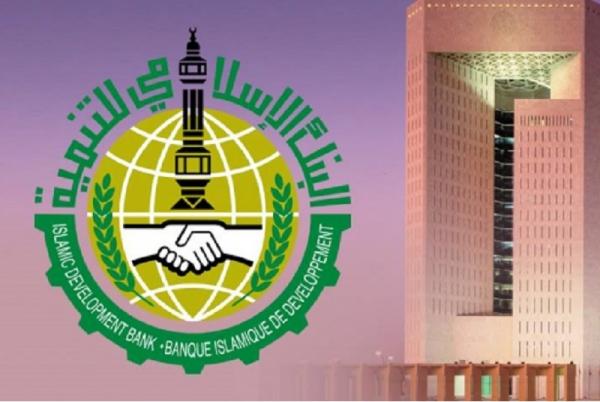 #وظائف إدارية شاغرة لدى البنك الإسلامي للتنمية