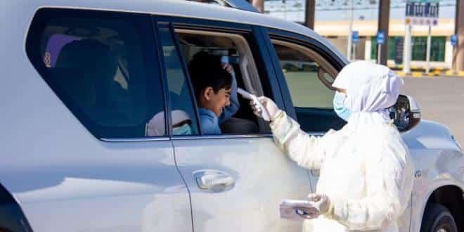 تسجيل 286 حالة كورونا جديدة في السعودية وتعافي 448