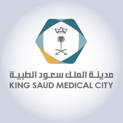 #وظائف صحية شاغرة للجنسين في مدينة الملك سعود الطبية