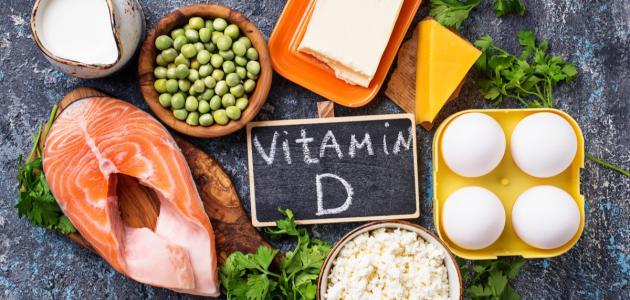 5 نصائح علاجية لمواجهة نقص فيتامين D في الجسم