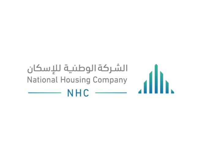 #وظائف شاغرة في الشركة الوطنية للإسكان