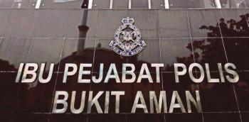الشرطة الماليزية ترصد أنشطة احتيال تتعلق بشركات الحج والعمرة