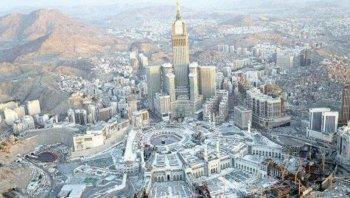 جبل عمر تفتح فرصًا للتطوير العقاري في مكة المكرمة